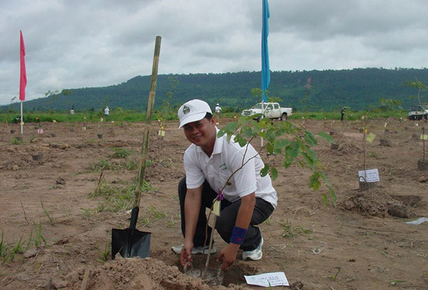 Tree Plantation Package